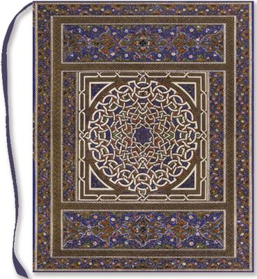 Blue Medallions Journal By Peter Pauper Press (COR)